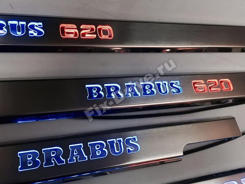 Пороги G620 Brabus w463 G-Class Mercedes накладки с подсветкой