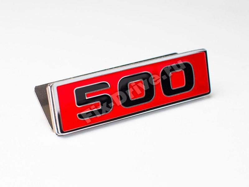 Эмблема шильд в крылья и решетку Mercedes G-Class w463 Brabus G500