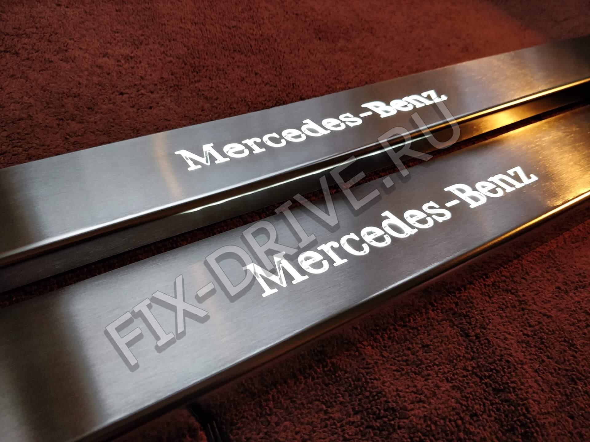 Пороги r 172 Mercedes с подсветкой SLK-Class