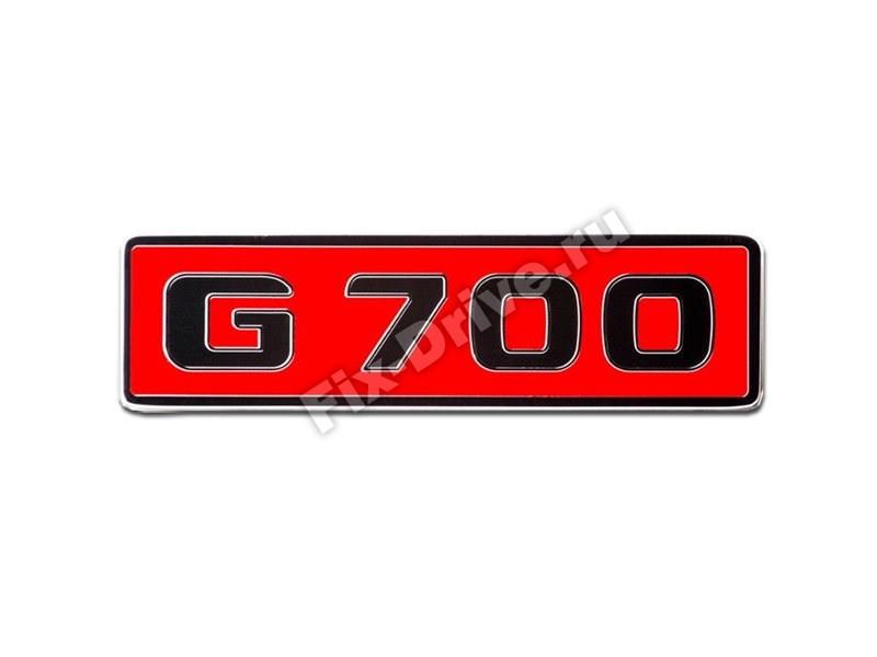 Эмблема шильд в крылья и решетку Mercedes G-Class w463 Brabus G700