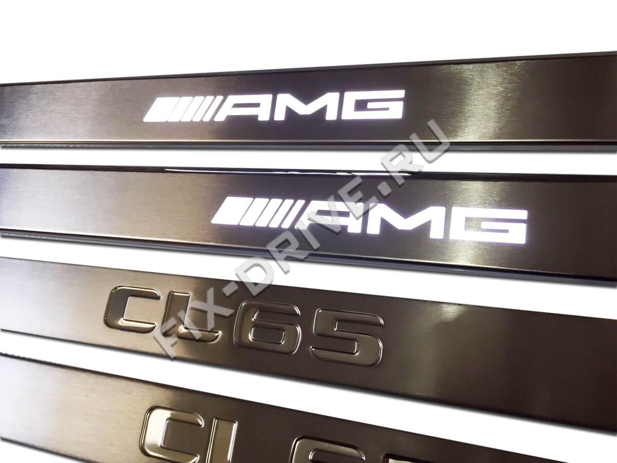 Накладки на пороги с подсветкой Mercedes-Benz CL-Class c216 AMG CL65