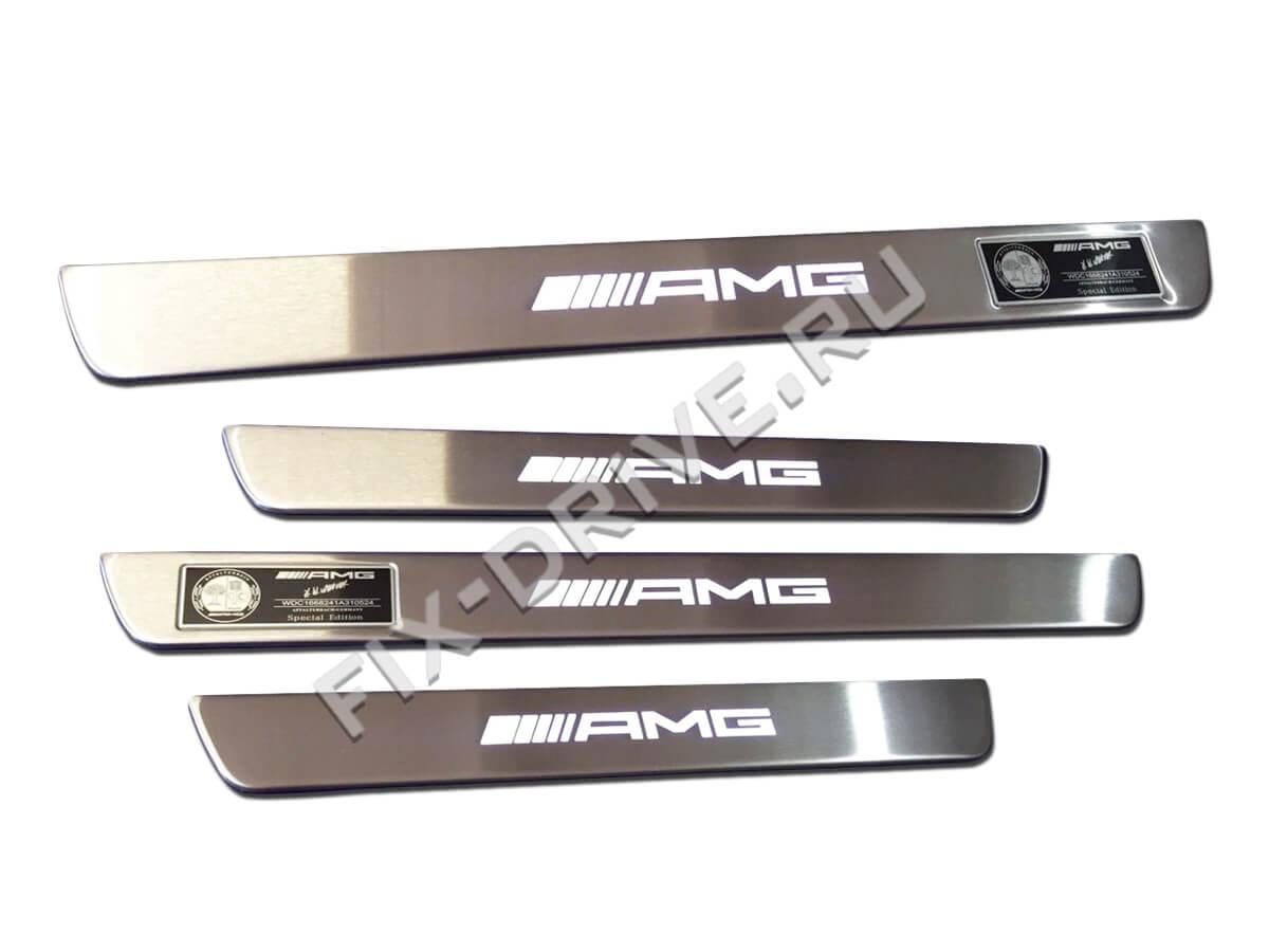 Накладки на пороги с подсветкой w246 BMG Mercedes