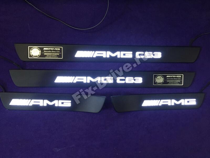 Пороги с подсветкой AMG C63 Mercedes C-Class w205 седан