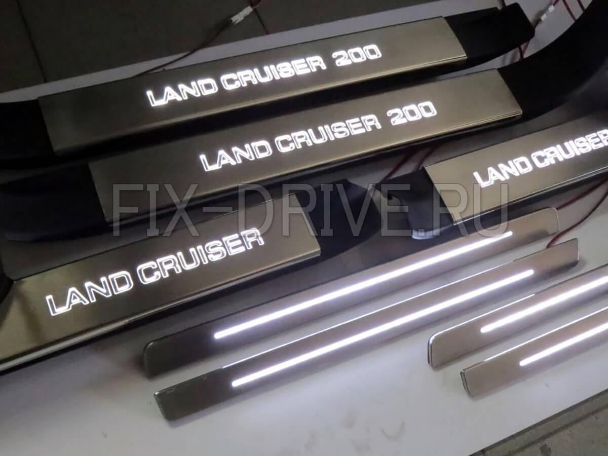 Накладки на пороги с подсветкой Toyota Land Cruiser 200