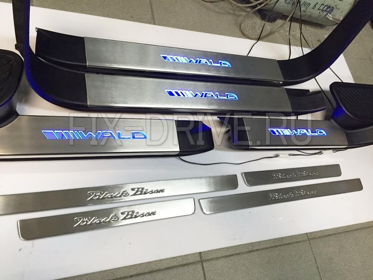 Пороги с LED подсветкой WALD Toyota Land Cruiser 200
