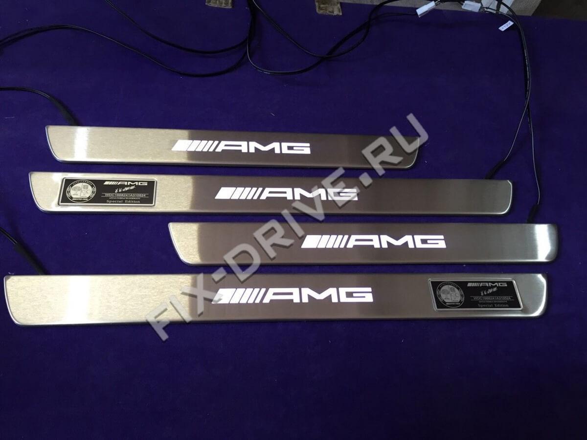 Накладки на пороги с подсветкой Mercedes-Benz GLS-Class x166 AMG