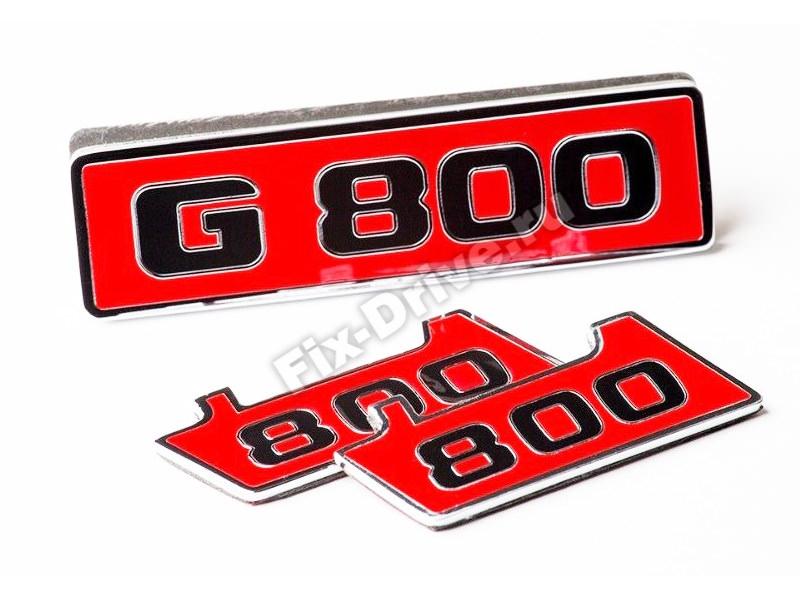 Эмблема шильд в крылья и решетку Mercedes G-Class w463 Brabus G800