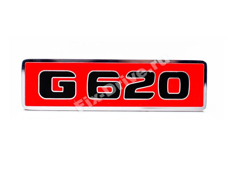 Эмблема шильд в крылья и решетку Mercedes G-Class w463 Brabus G620