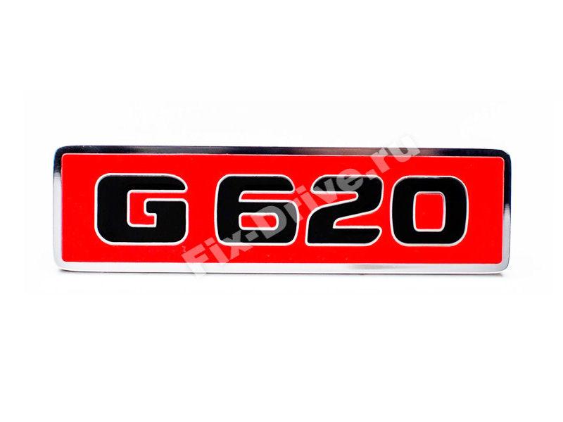 Эмблема шильд в крылья и решетку Mercedes G-Class w 464 Brabus G620