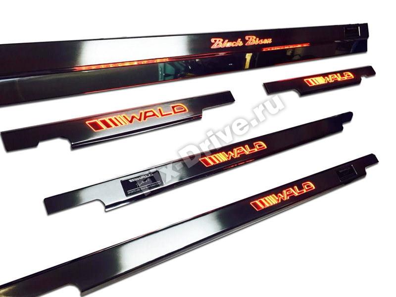 Накладки на пороги с подсветкой Mercedes-Benz G-Class w463 WALD