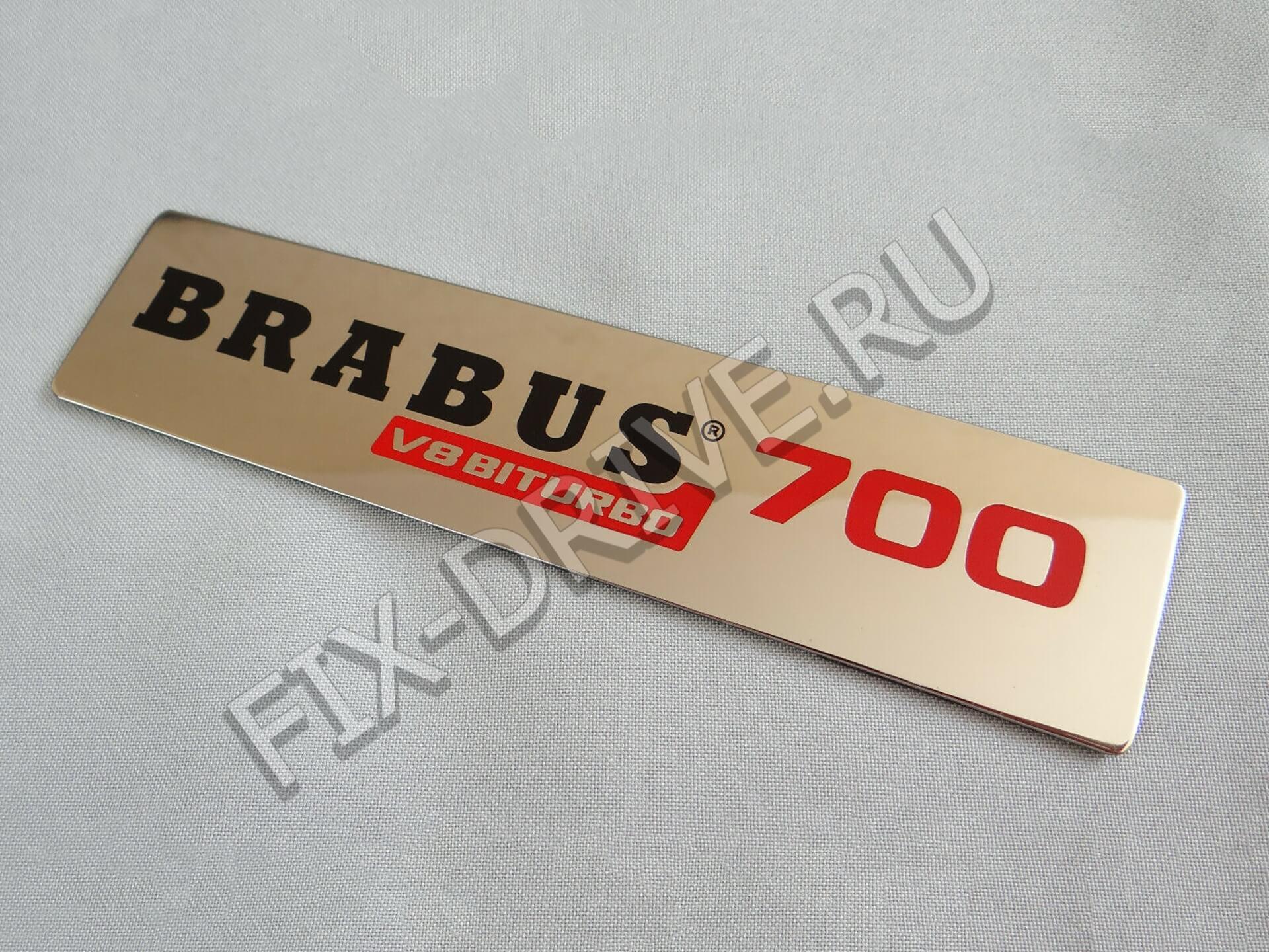 Эмблема V8 Biturbo Brabus 700