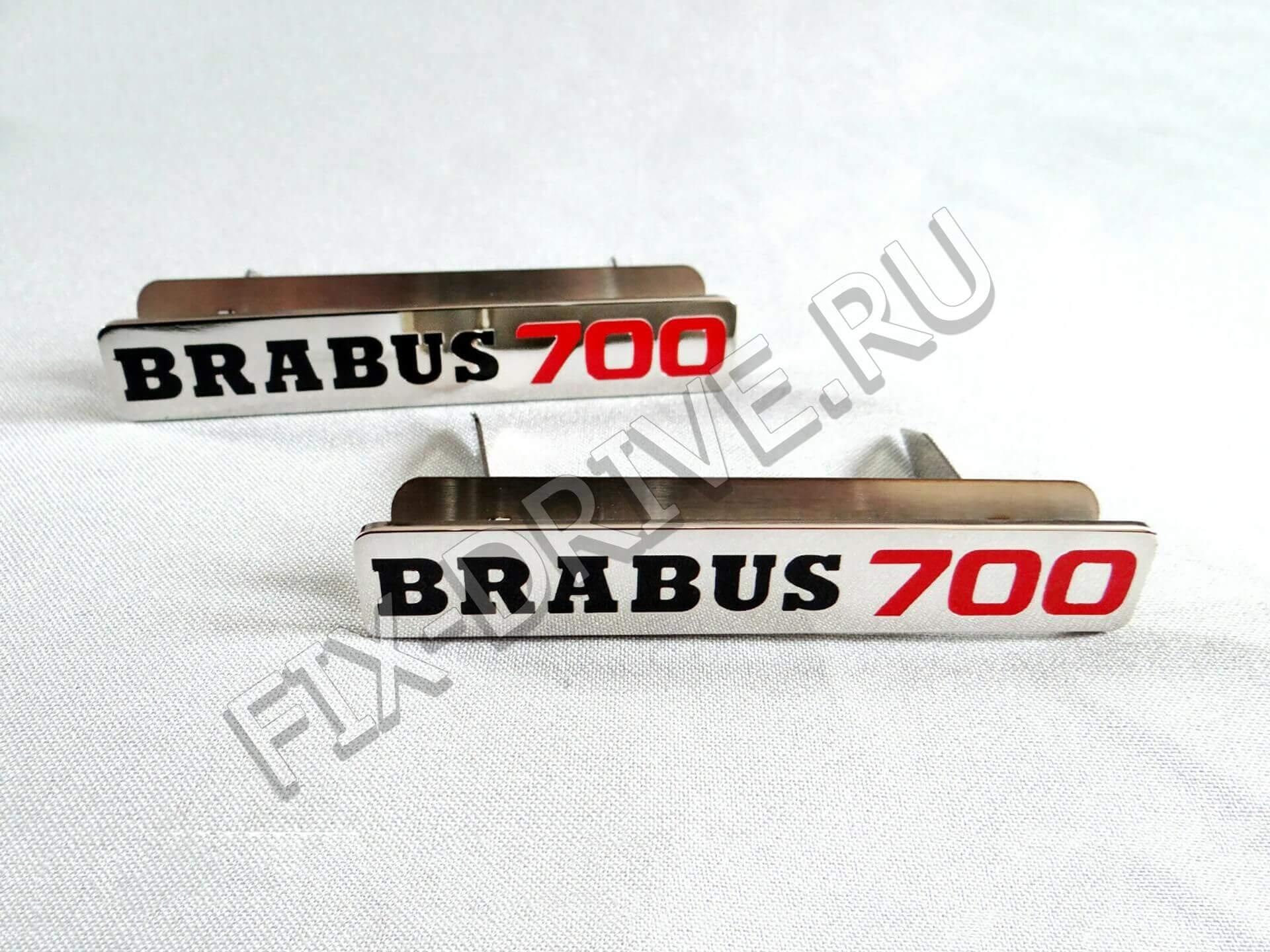 Эмблемы в коврики Brabus 700 w 464