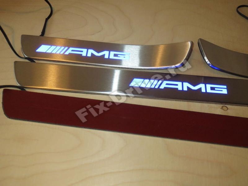 Накладки на пороги с подсветкой Mercedes-Benz E-Class w213 AMG