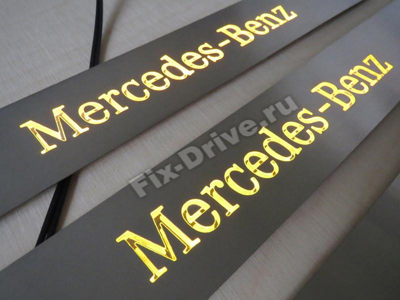 Накладки на пороги с подсветкой Mercedes-Benz GL-Class x164