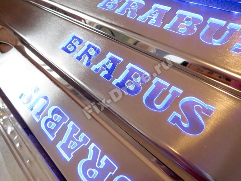 Накладки на пороги с подсветкой Brabus Гелендваген