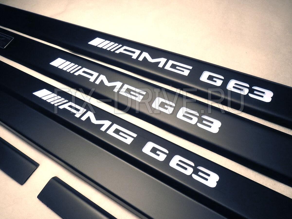 AMG G63 накладки с подсветкой