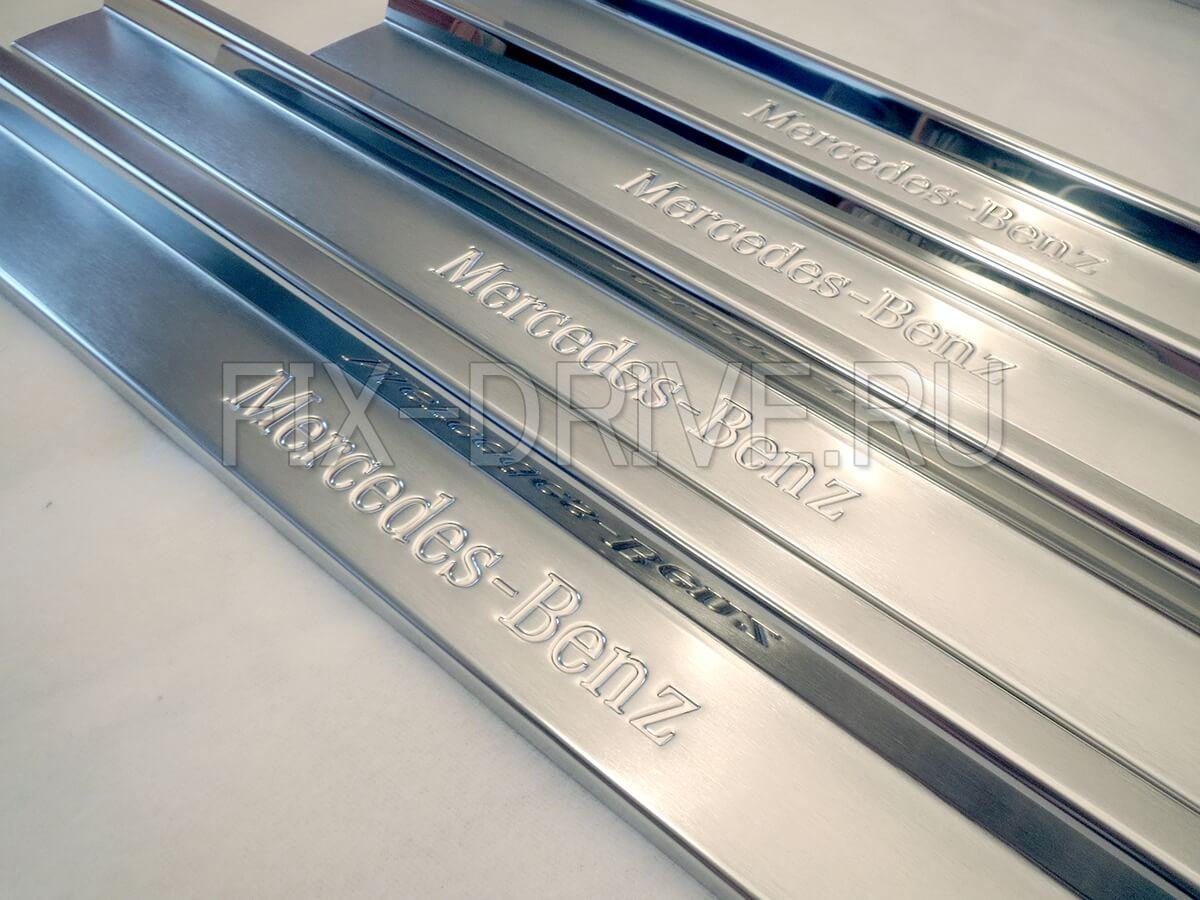 Накладки на пороги с подсветкой w124