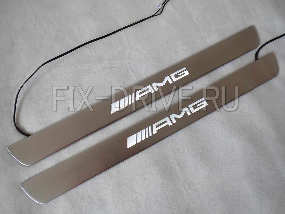 Накладки на пороги с подсветкой Mercedes-Benz E-Class w212 лонг AMG
