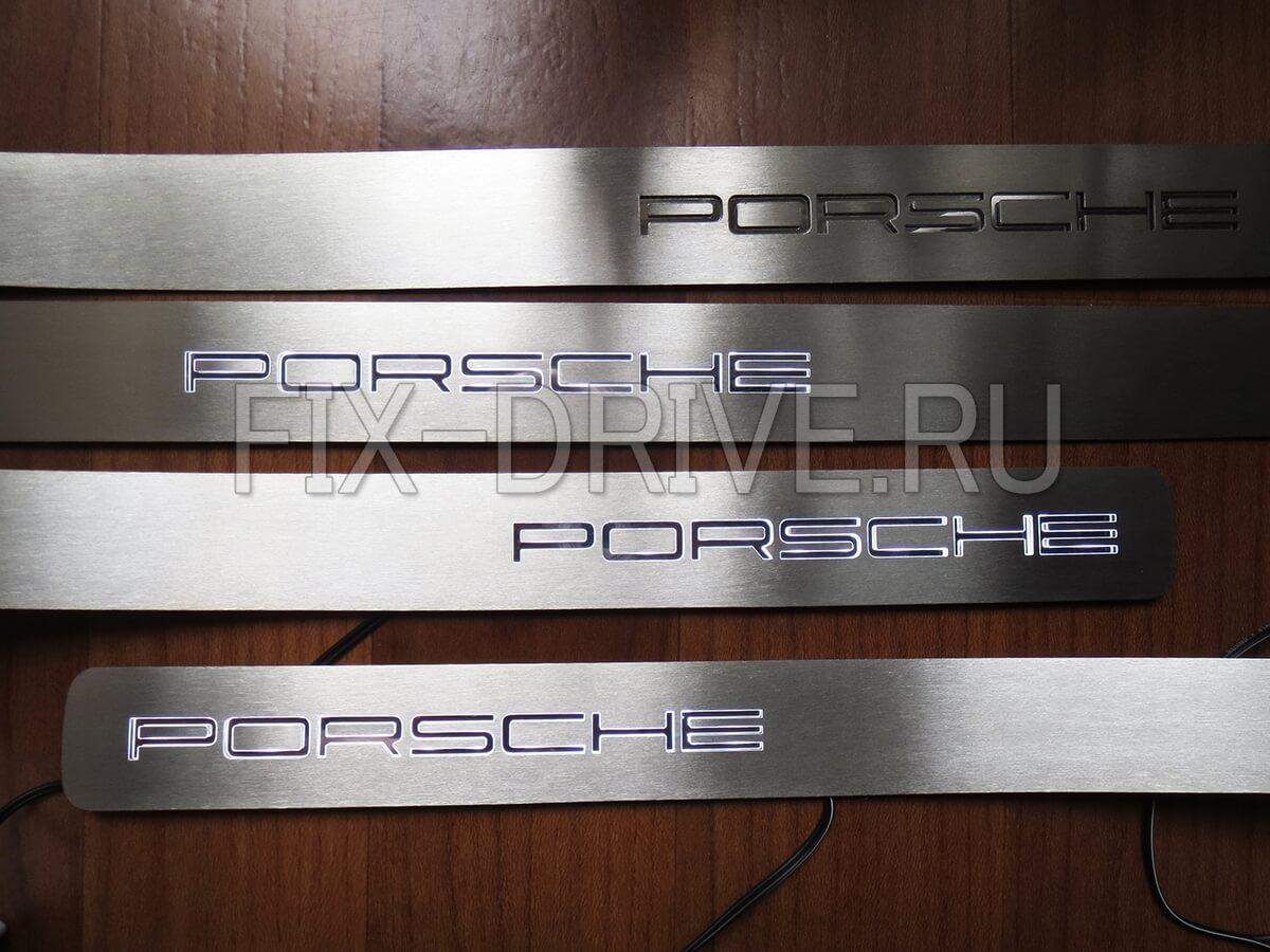 Накладки Cayenne 955 с подсветкой Porsche