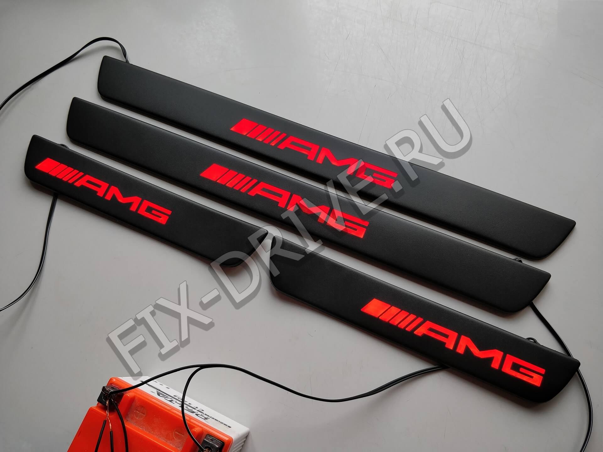 Накладки AMG на пороги x 166 с красной подсветкой