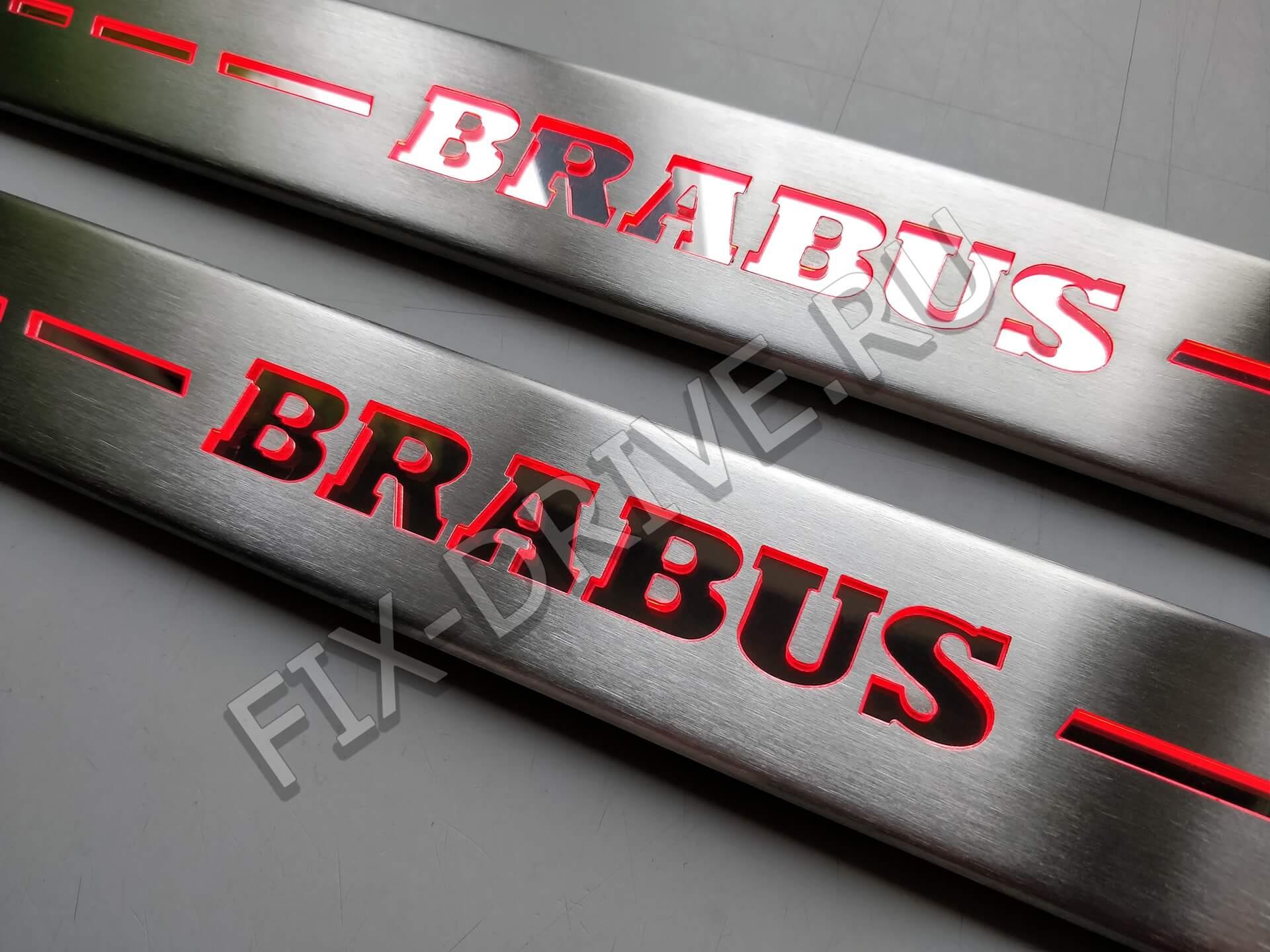 Накладки BRABUS на пороги w 166 GLE с красной подсветкой