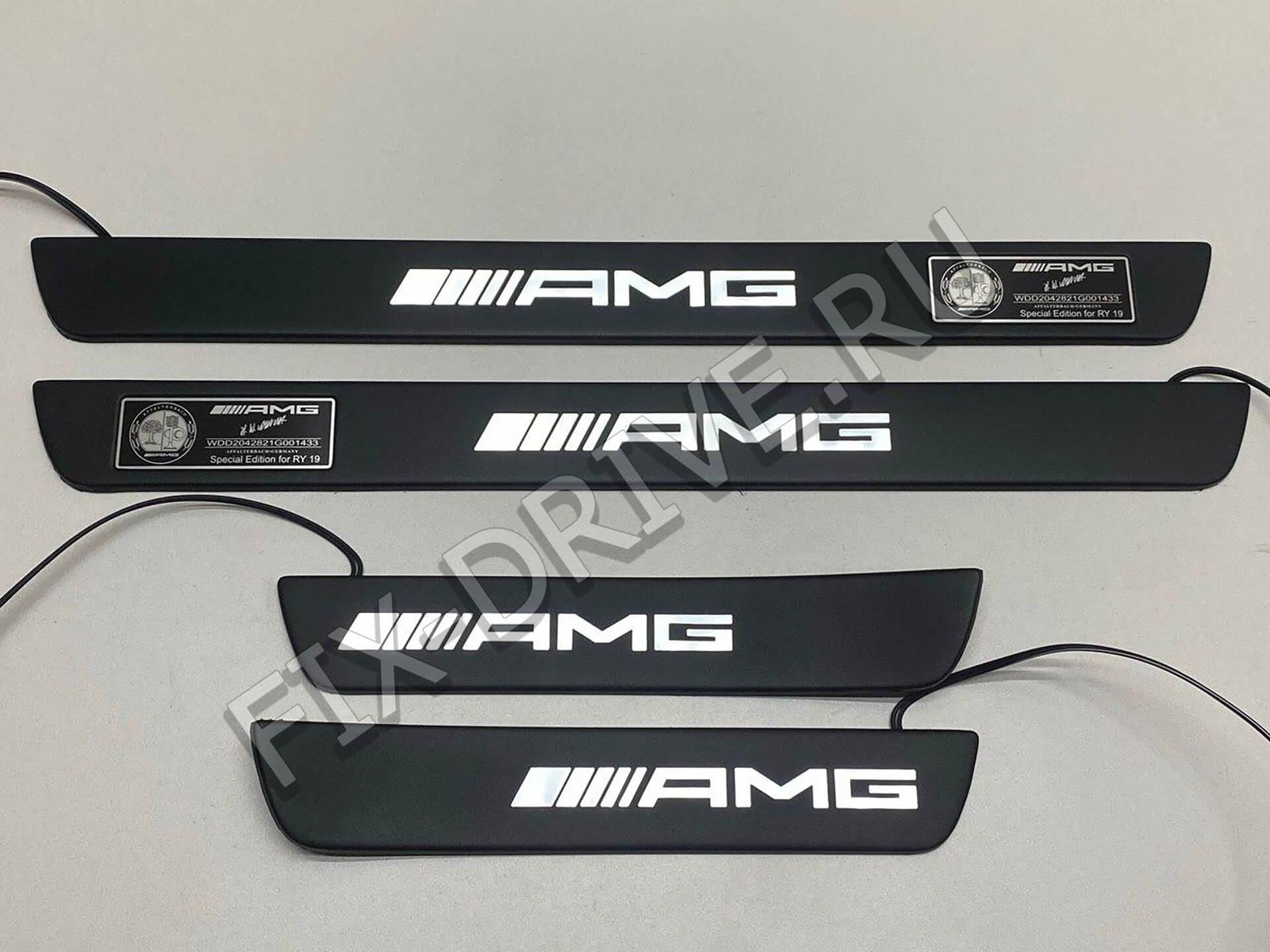 Накладки C63 AMG