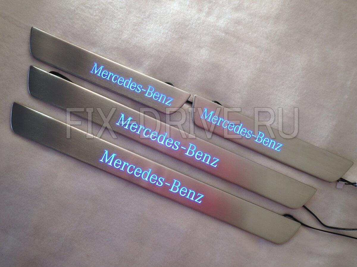 Накладки на пороги w203 C-Class Mercedes