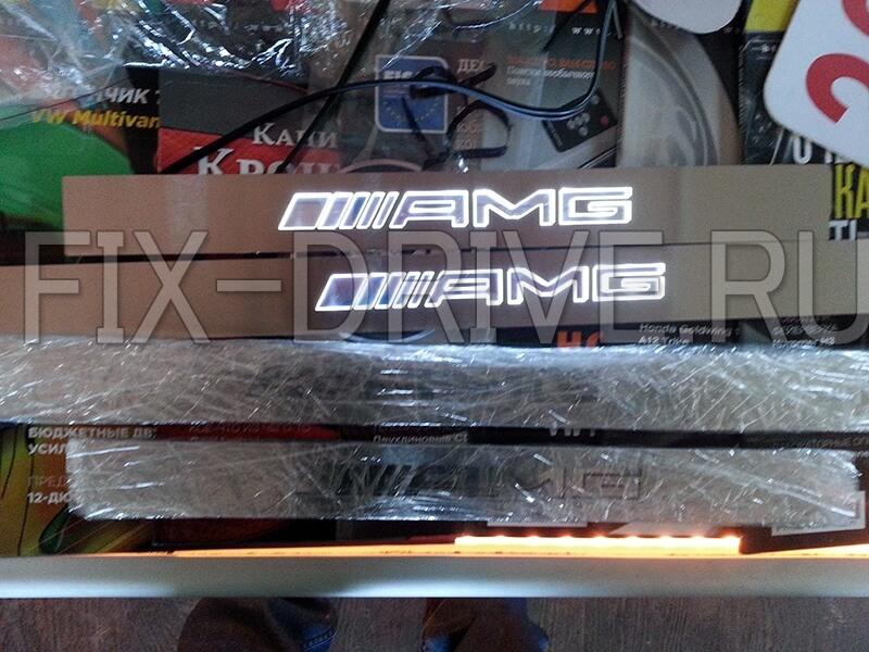 Накладки на пороги с подсветкой Mercedes-Benz E-Class w211 AMG