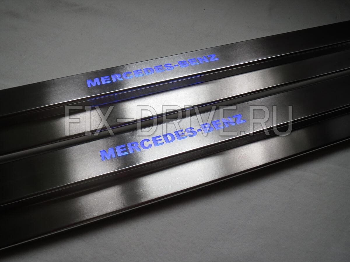 Накладки на пороги синяя подсветка C140 CL-Class Mercedes-Benz