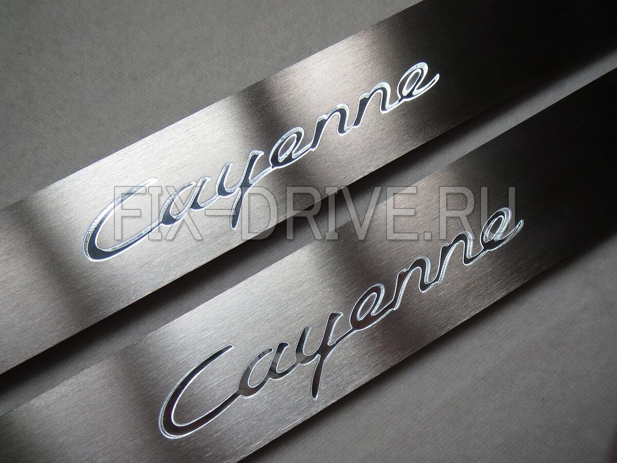 Накладки на пороги светящиеся Porsche Cayenne 958 белая подсветка