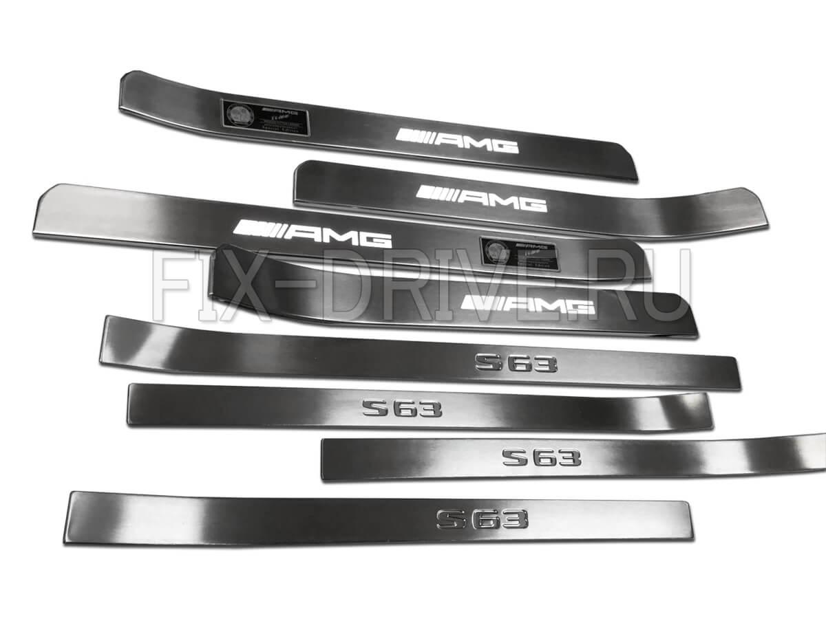 Накладки на пороги w221 S63 S65 AMG светящиеся Mercedes S-Class