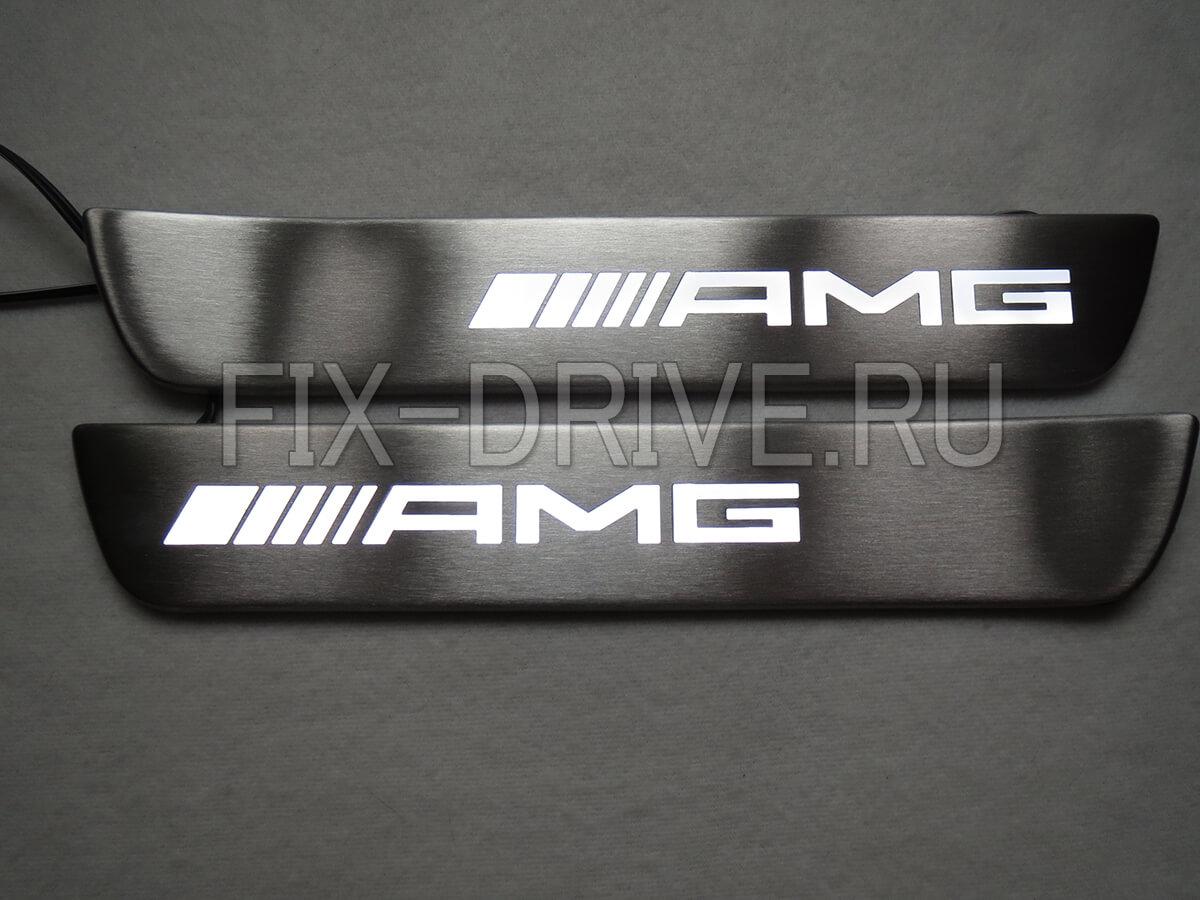 Пороги задние AMG x 253 с подсветкой GLC-Class