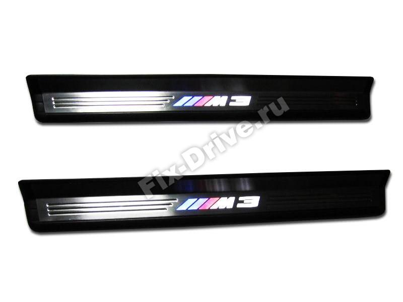 Накладки на пороги с подсветкой BMW M3