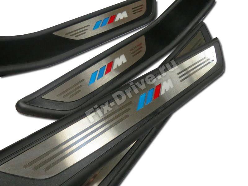 Накладки на пороги с подсветкой BMW E70