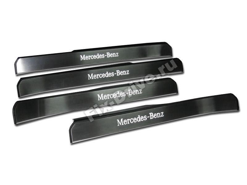 Накладки на пороги Mercedes-Benz S-Class w222