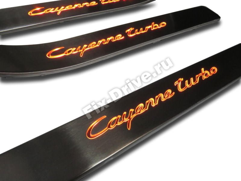 Накладки на пороги с подсветкой Porsche Cayenne 958 Turbo