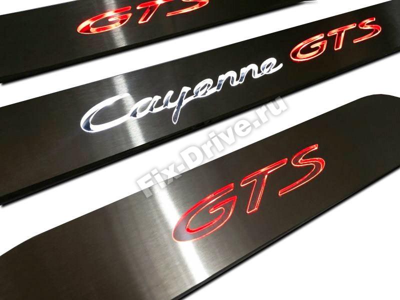 Накладки на пороги с подсветкой Porsche Cayenne 958 GTS