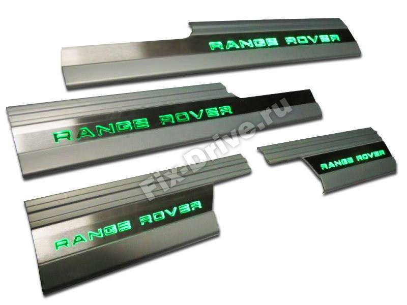 Накладки на пороги с подсветкой Range Rover SPORT L320