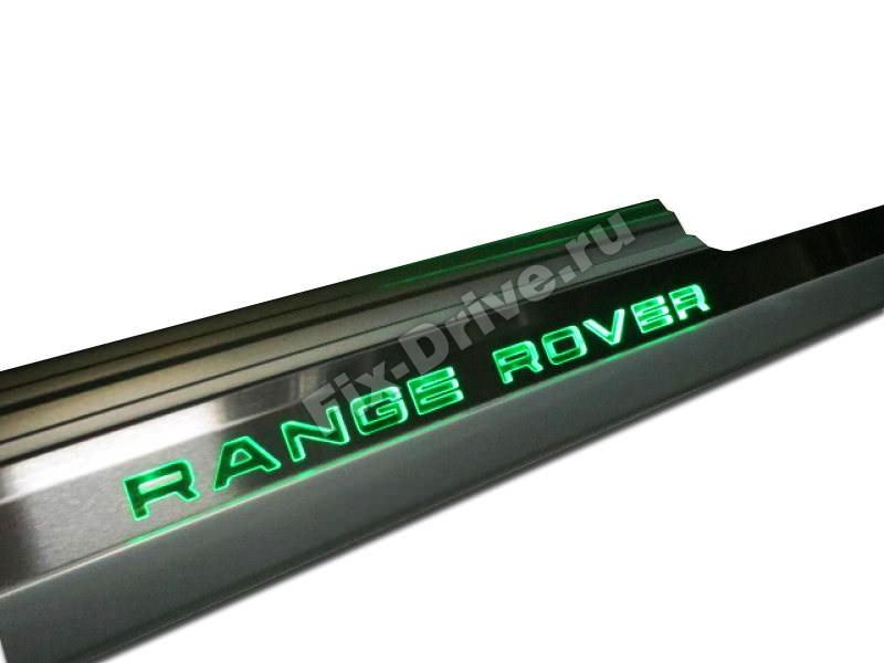 Накладки на пороги с подсветкой Range Rover VOGUE L405