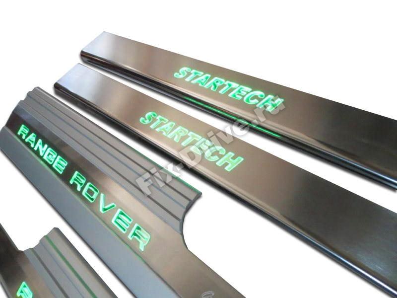 Накладки на подножки с подсветкой Range Rover VOGUE L322