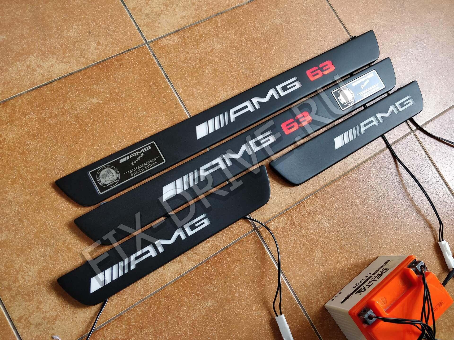 Накладки на подножки с подсветкой AMG 63 x 166 GLS