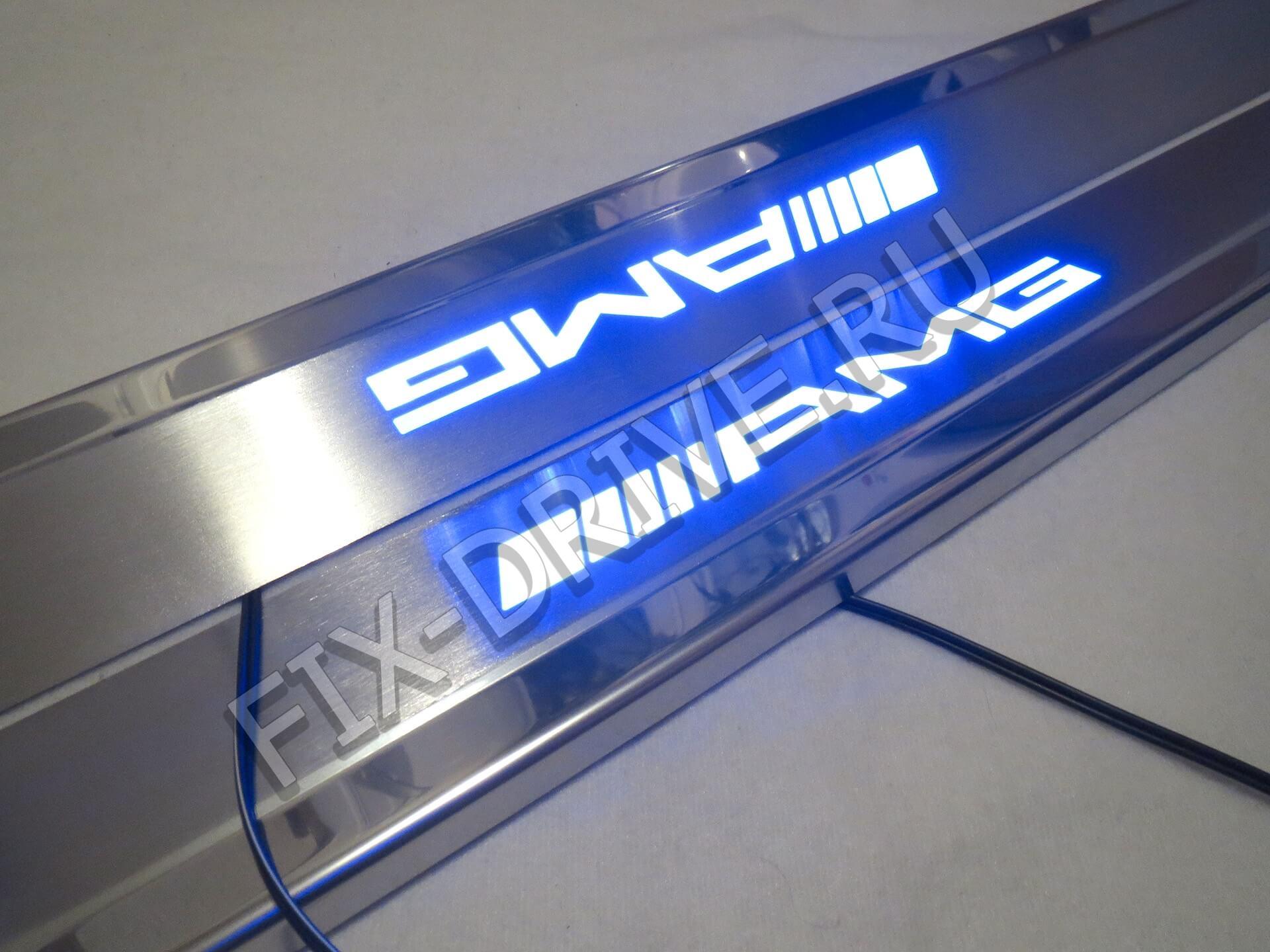 Пороги AMG R129 SL-Class с подсветкой Mercedes