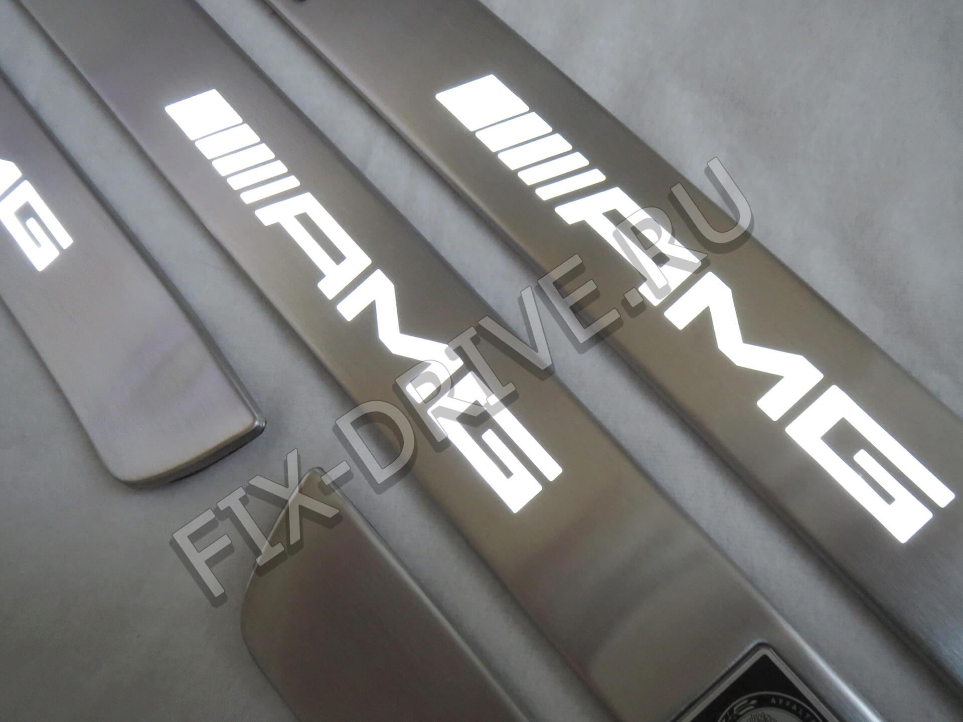 Пороги AMG W166 GL ML300 ML350 ML550 светящиеся