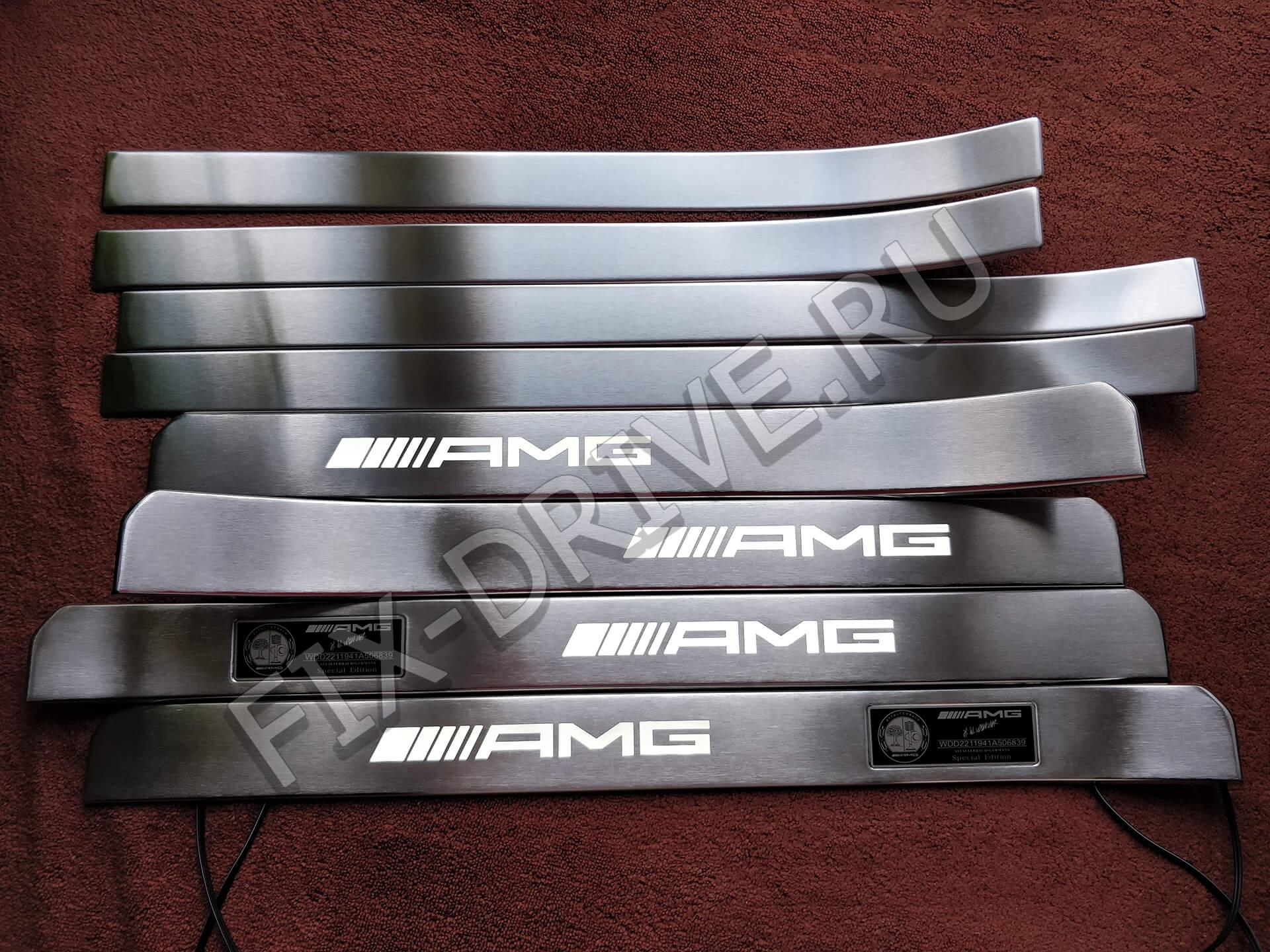 Пороги AMG w221 S-Class светящиеся