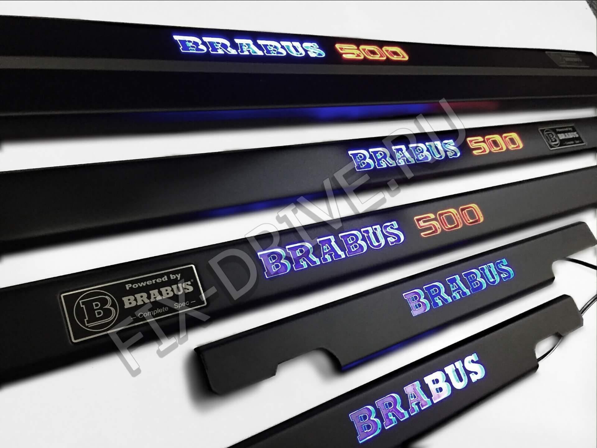 Пороги Brabus 500 w463 накладки подсветка гелик