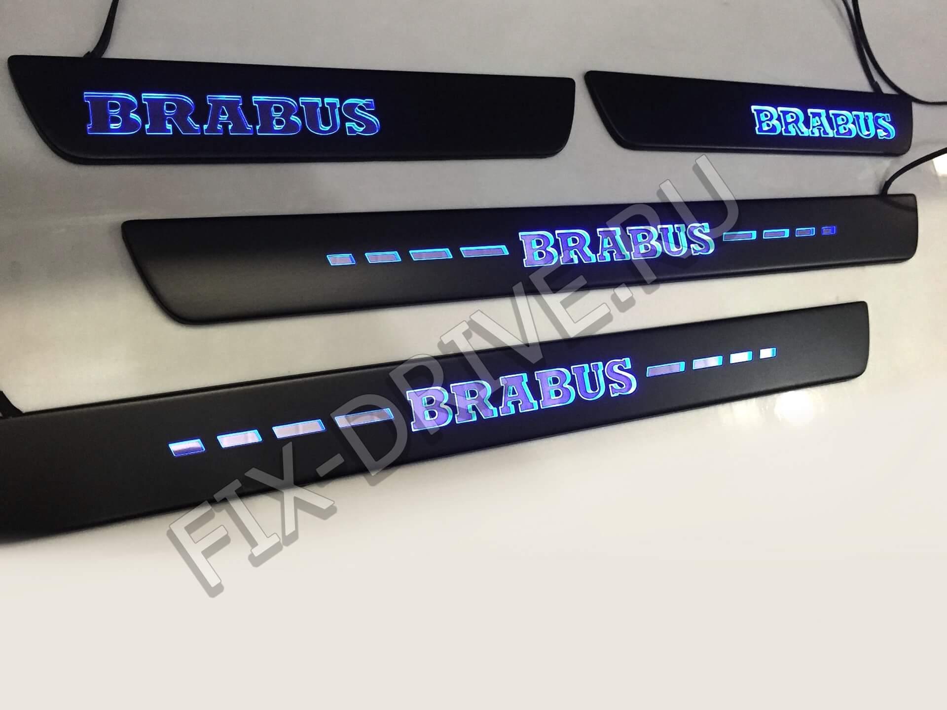 Пороги BRABUS w166 GLE-Class с подсветкой