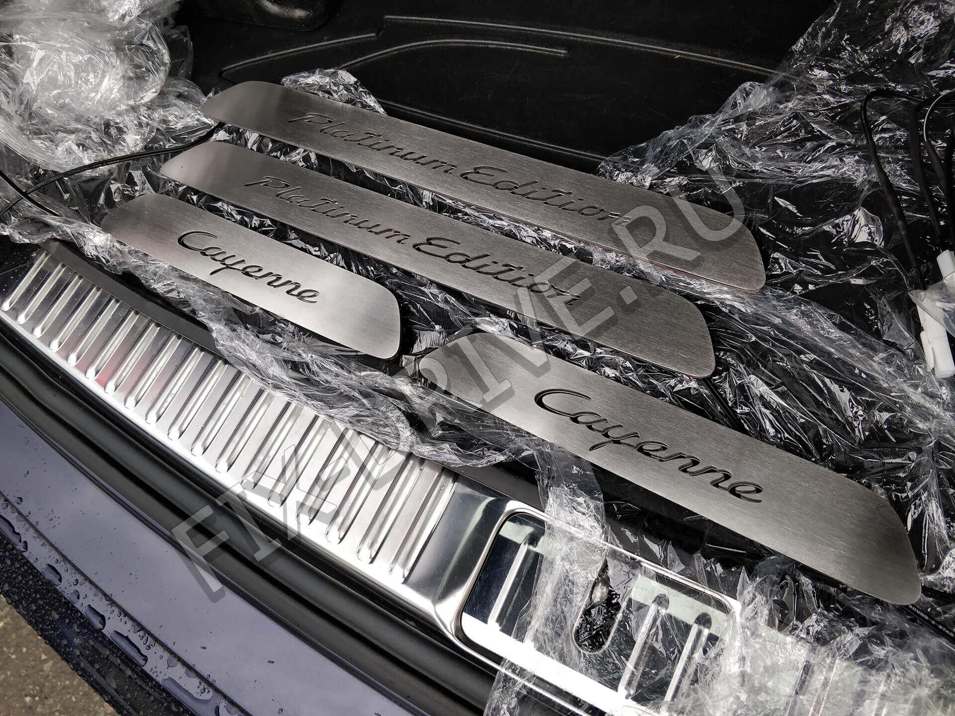 Пороги Cayenne 958 Platinum Edition