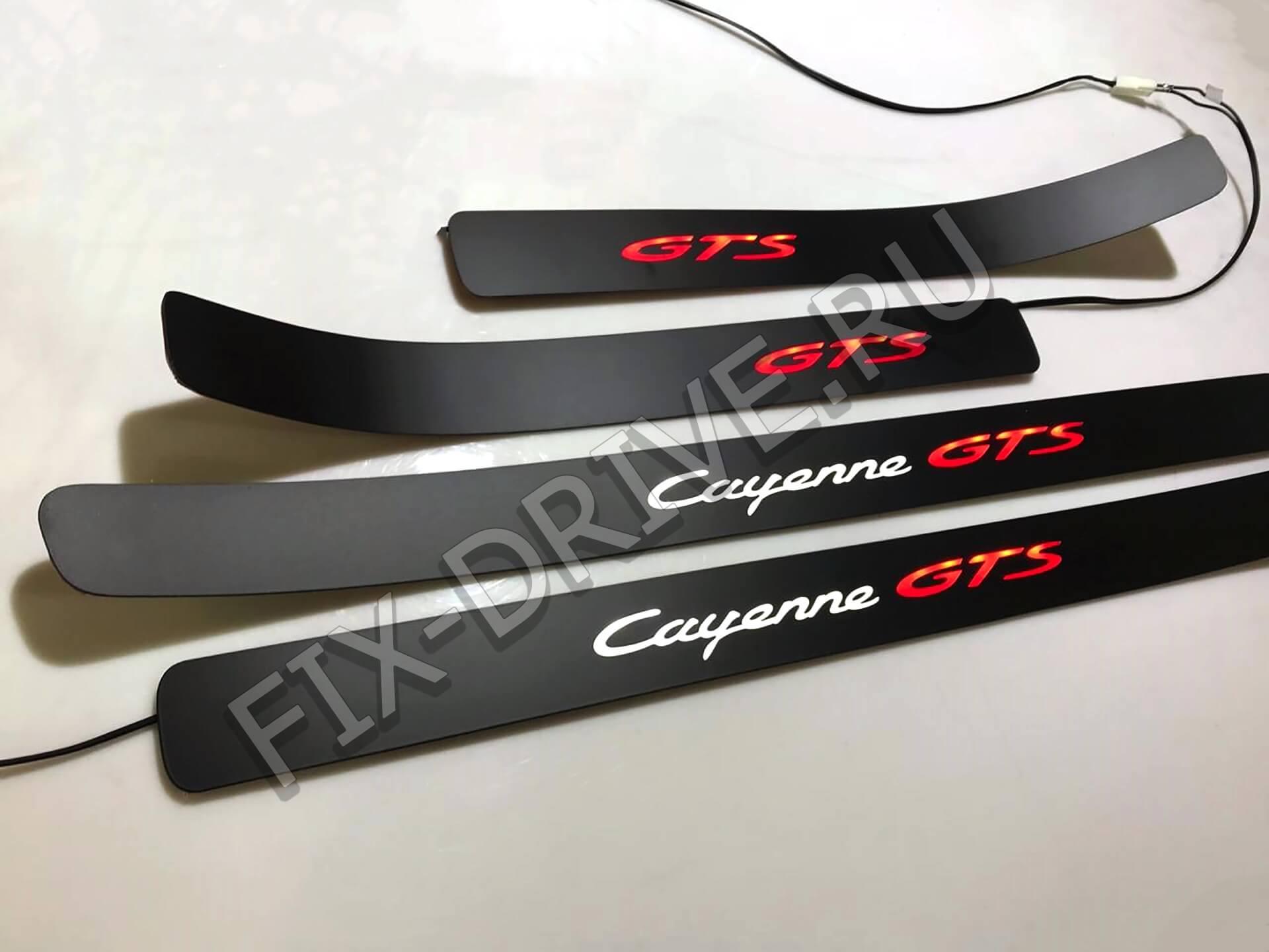 Пороги Cayenne GTS 957 черные с подсветкой