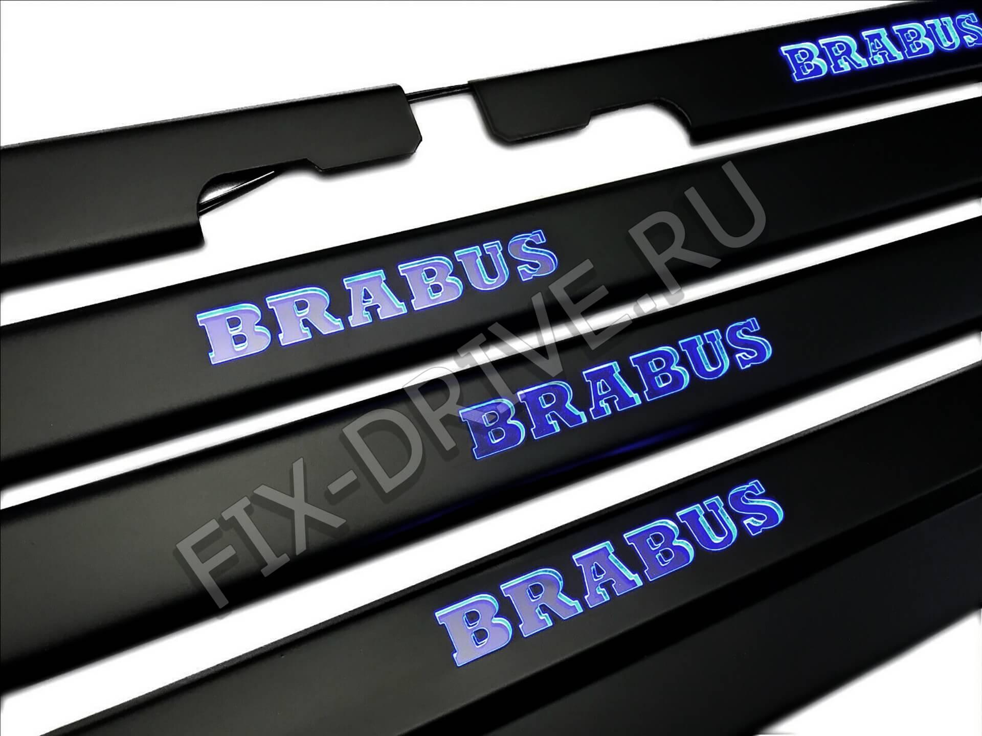 Пороги черные Brabus w463 подсветка синяя