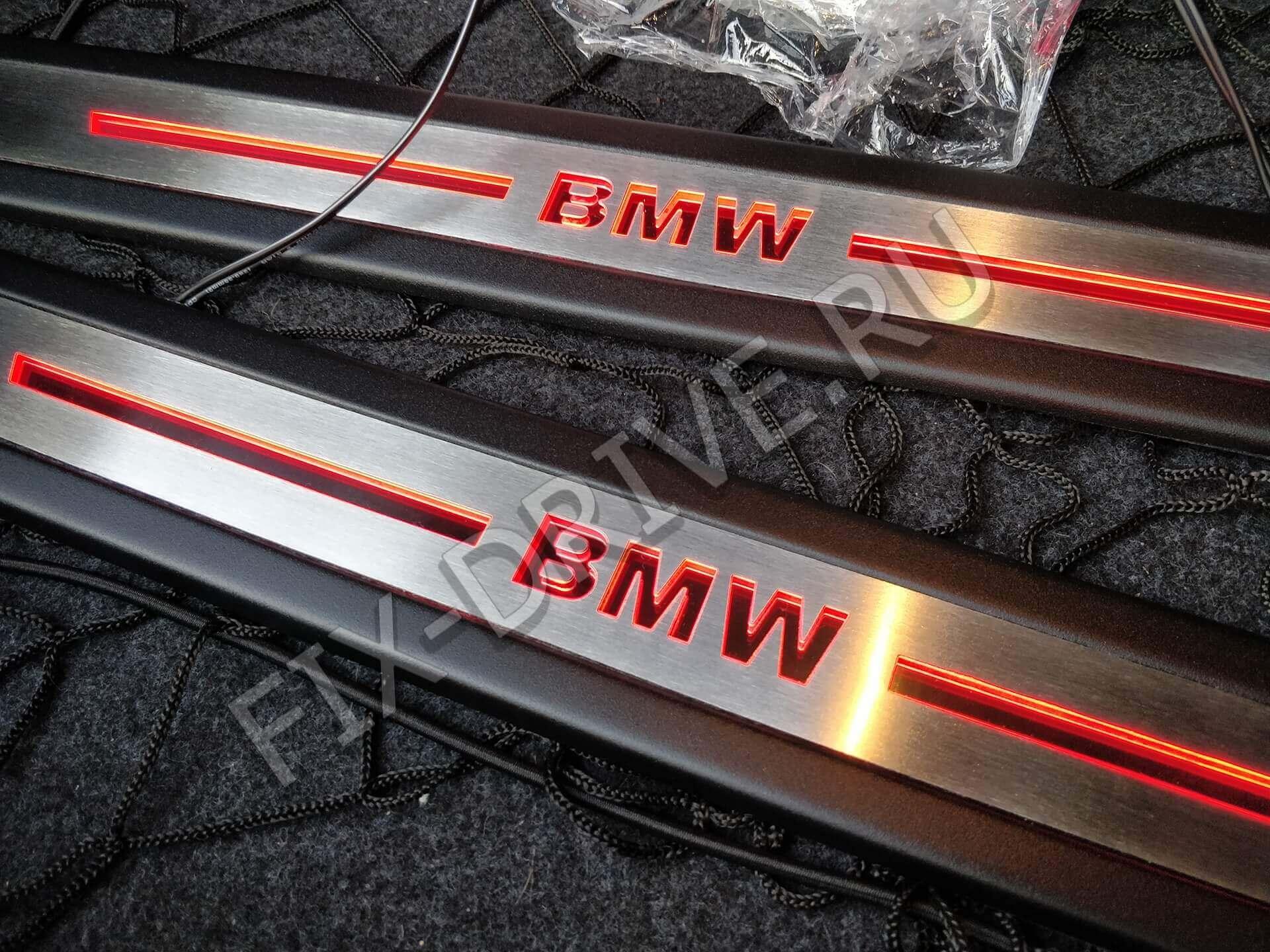 Пороги F10 F11 BMW с подсвекой красные